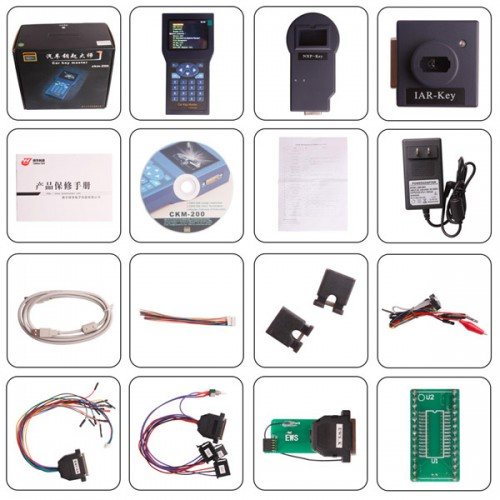 YanHua CKM200 CKM-200 Car Key Master Handset with Unlimited Tokens