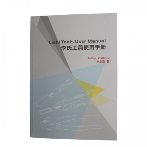 Lishi 2-in-1 Tools User Manual (Chinese) Livraison Gratuite